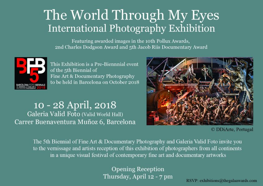 Invitation The World Through My Eyes